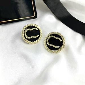 8colour 18K Gold Plated Luxury Brand Designers Letters Stud Chain Geometric Classic Women Tassel Heart Crystal Rhinestone Pearl Earring Wedding Party Jewerlry