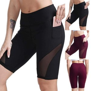 Summer Women's Cycling Shorts Solid Casual High Waist Seamless Biker Shorts Sports Fitness Elastic Stretch Pocket Short Pants