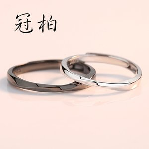 S925 Sterling Silver Mobius Couple Ring