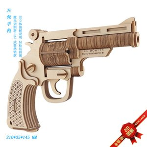 Revoer Laser Diy Puzzle Manual Wooden Steps Graphic Simulation Children's Toy Weapon Model QYLH730