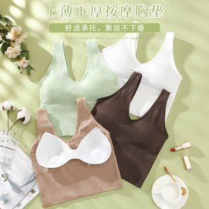 Camisole 881 Four Seasons Seamless Waistcoat Girl's Solid Color V-ne Breast Wrapped Short Bra Underwear Lady
