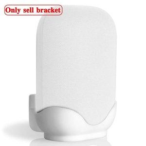 Mount Stand For Google Nest Audio Bluetooth Speaker Voice Assistant Accessories Home Bracket Bedroom Holder Computer Speakers