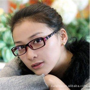 Net Red Same Small Glasses 2021 Tiktok Korean Version Blue Light Myopia Frame