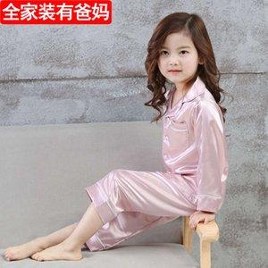 Girls 'Pajamas Корейский летний тонкий тонкий ледяной шелковый детский дом костюм воздух кондиционер мальчиков родительское украшение ребенка