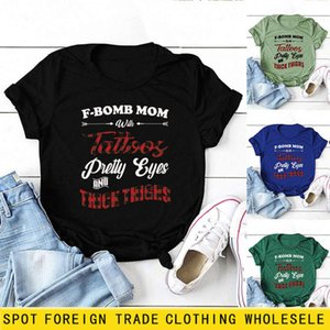 F-bomb mom with tattoos fashion check letter print Casual Short Sleeve round neck T-shirt girl