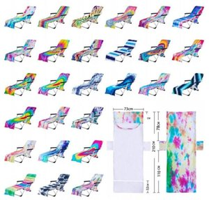 Tie Dye Beach Chair Cover with Side Pocket Colorful Chaise Lounge Towel Covers for Sun Lounger Pool Sunbathing Garden YL598