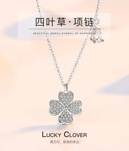 S925 sterling silver necklace female four-leaf clover pendant Korean version students contracted collarbone chain Tanabata gift for girlfriends