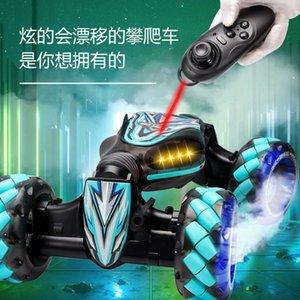 Eléctrico / RC Carfour Spray Gesto Gesto Control remoto Toy Toy Four Wheel Drive Subir Vehículo