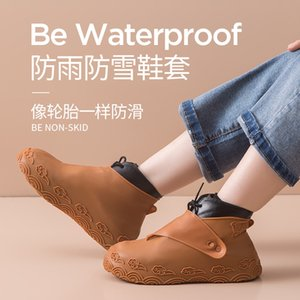 Outdoor rain boot cover silicone buckle waterproof men women rainS and snow bootS thickened portable pocket shoe size L M