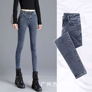 High waisted skinny jeans for women Black Slim Leggings