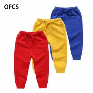 Trousers Children 8 Color For 2-10 Years Boys Girls Casual Sport Pants Solid Kids Cotton Clothing
