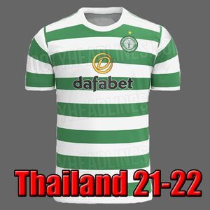 22 22 кельтский дом футбол футбол для футбола Edouard 2021 прочь 3-й коричневый McGregor футбол футболка Griffiths мужчины дети униформа топ Таиланд качества футбол