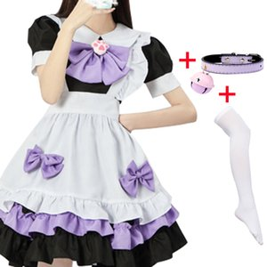 4 Styles Anime Maid Lolita Cosplay Costume Pink Dress Cat Claw Maid Bow Includes Bell Collar and White Stockings Anime Costumes