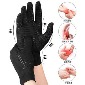 gloves Copper fiber ion pressure all finger joint health exercise fitness assisted anti slip elastic hand cover