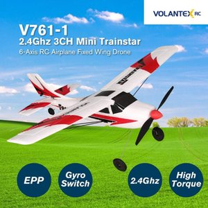 V761-1 2.4Ghz 3CH Mini Trainstar 6-Axis Remote Control RC Airplane Fixed Wing Drone Plane RTF For Kids Gift Present Drones