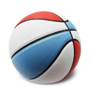 Guanwei basketball Pu hygroscopic leather custom lettering for training competition