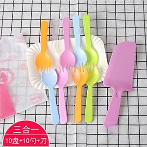 Disposable Dinnerware 2021 Cake Cutlery Dishes Birthday Party DIY Baking Eco-friendly Set