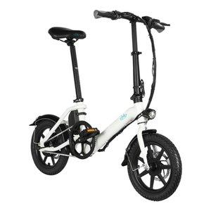 [EU STOCK] FIIDO D3 Pro E-bike 14 Inch Folding Electric Bike D3-PRO 250W 36V 7.5 Ah Battery Bicycle Mini Commute Bikes inclusive VAT
