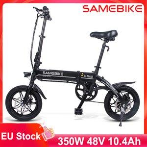 EU Stock Samebike 14 inch ebike YINYU14 36V 250W high speed folding electric bicycle aluminum alloy electric bike