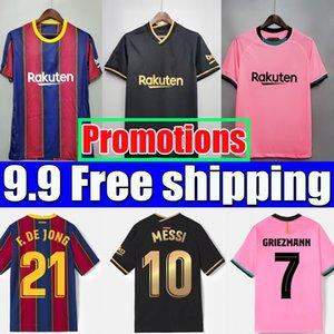 Футболка Барселона BARCA 20 21 22 camiseta futbol ANSU FATI 2021 2022 MESSI GRIEZMANN F.DE JONG Футболка Maillots de с длинными рукавами для женщин и мужчин, комплекты для детей