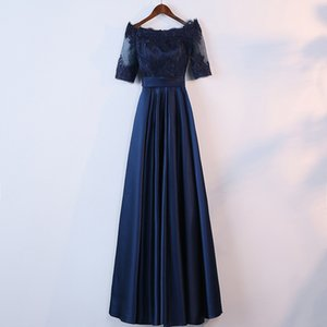Short Sleeves Women Party Dress with Appliques In Stock 2021 Navy Blue Cocktail Dresses Lace Up