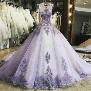 Lavender Ball Gown Quinceanera Dresses Illusion Bodice Sheer Shoulders Appliques Tulle Sequins Prom Wears Elegant Sweet 16 Gowns