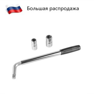 Automotive Repair Kits Car Socket Wrench Tire Tools Telescoping Spanner Lug With 2 Sockets Wheel L Type
