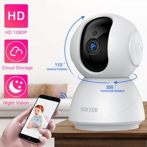 1080P 720P IP Camera Security Camera WiFi Wireless CCTV Camera Surveillance IR Night Vision P2P Baby Monitor Pet
