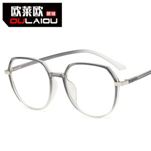 Tr90 Multi Sided Glasses for Women with Myopia