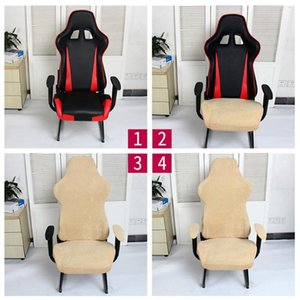 Computer Gaming Swivel Lift Armrest Chair Slipcover Cover Removable Covers