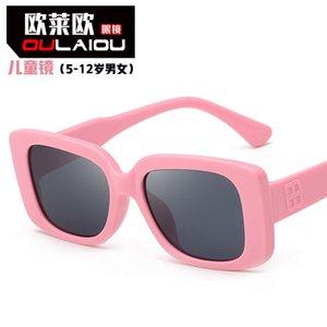 Sunglasses, Children's Small Box Boys and Girls 2021 Uv400 Glasses