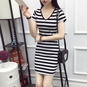 Women's Comfortable Spring and Summer Dress Round Neck Cotton Blend Slim-fit Striped Short-sleeved Casual A-line Dress