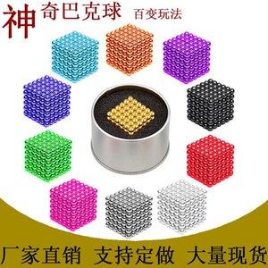 Зажимы для волос творческий подарок для образовательных игрушек с цветными шариками из крашеного цвета 5 мм216 3 мм магнитные