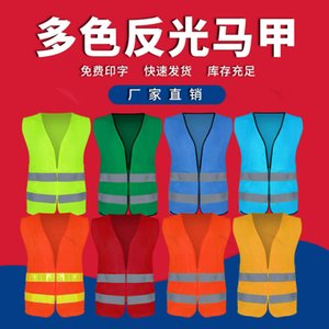 Reflective vest construction site workers traffic night car safety clothing