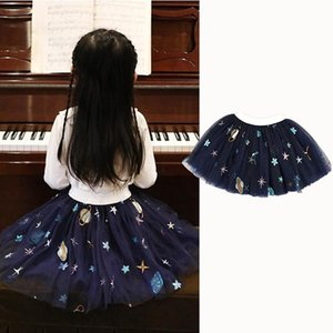 Skirts Girls Tutu Skirt Baby Ball Gown Kids Mesh Children Dance For Party Bottoms Space Sequin Star 3 To 9 Yrs