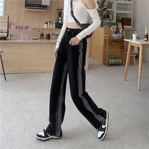 Women's Jeans CGC 2021 Fashion Vintage Woman's High Waist Denim Pants Female Straight Wide Leg Baggy Woman Korean Style Streetwear