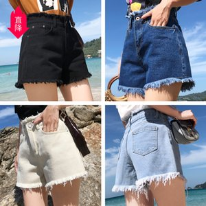 High Waist Denim Shorts Female Spring Summer Autumn Loose Straight Tube Korean Student Bf Versatile Show Thin New Style Fringes Hot Ee