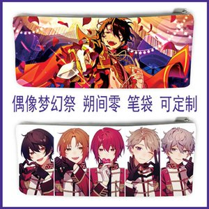 Pencil Cases Anime Kawaii Bags Student Supplies Stationary Ensemble Stars Study Office Sustationery Box