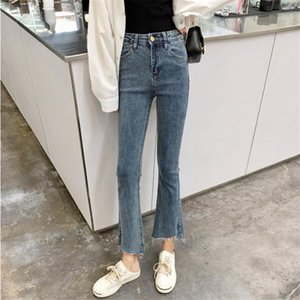 HziriP Arrival Vintage Slender High Waist Irregular Students Denim Jeans Retro Plus Ankle-Length All-Match Flare Trousers Women's