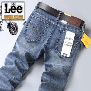 SULee Herren Koreanische elastische lose gerader schlanke lässige Frühlings- und Sommer-Jeans-Hosen