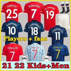 Ronaldo 21 22 22 Sancho Manchester Jersey Fãs Unidos Versão do jogador Homem Bruno Fernandes Lingard Pogba Rashford Camisa de futebol Utd 2021 2022 Homens + Kids Kit Sets