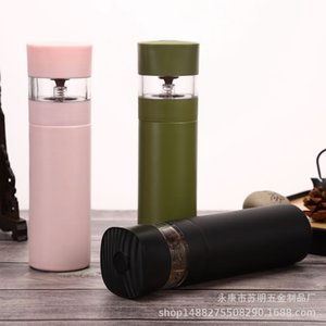 Sublimation Tumbler Factory High-End Business Tea Water Separation Tea Cup 304 Stainless Steel Insulated Mug Car Mens Gift Customization Bot