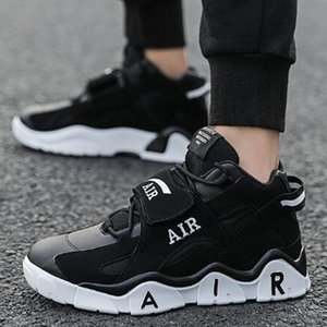 2021 High quality comfortable men's casual fashion net outdoor shoes street sports breathable side 40-44