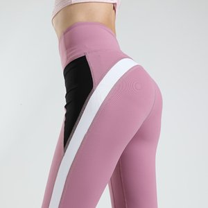 drying Women's Tracksuits Quick exercise high waisted pants peach hip lifting Yoga clothes splicing tights