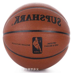 Basketball No. 5, 6, 7 wear-resistant and hygroscopic soft leather training competition children adults can be determined