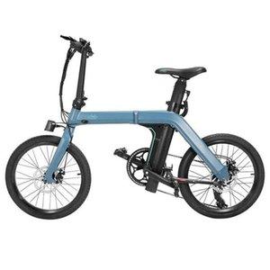 FIID D11 Electric Bicycle Folding Moped Electric Bike(Sky bule) Bike 100km Cycling Urban Folding Ebike Shifting Version 20inch
