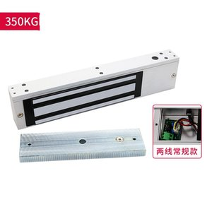 350kg Holding Force Electronic Magnetic Door Lock 2wire For Wooden Gate Glass Metal Door Fire Proof Electromagnetic Electronics