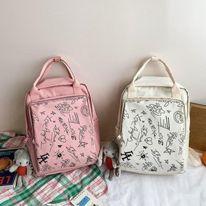 Large Capacity Simple Versatile Student Schoolbag Oxford Cloth Trend Backpack Graffiti Free Doll Pendant