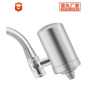 Kitchen domestic faucet water purifier 304 stainless steel ultrafiltration ceramic filter direct broadcast
