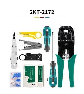 Professional Hand Tool Sets 14pcs Home Multifunctional Network Crystal Head Wiring Set Tester Crimping Plier Screwdriver Crimper
